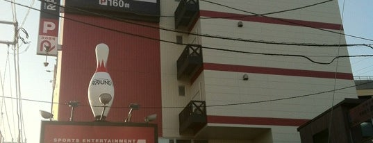 Round1 is one of beatmania IIDX 設置店舗.