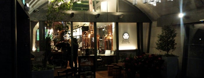 Hitachino Brewing Lab. is one of The 15 Best Places That Are Good for Singles in Tokyo.