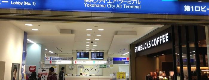 Yokohama City Air Terminal is one of Japan.
