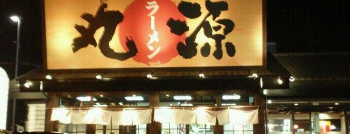 丸源ラーメン 知立店 is one of ラーメン同好会・三河支部.