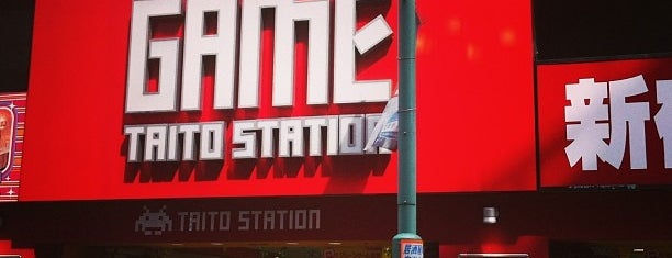 Taito Station is one of beatmania IIDX 設置店舗.