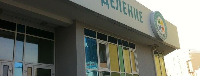 Третье поликлиническое отделение Здоровье 365 is one of Где найти БЖ в Екатеринбурге.
