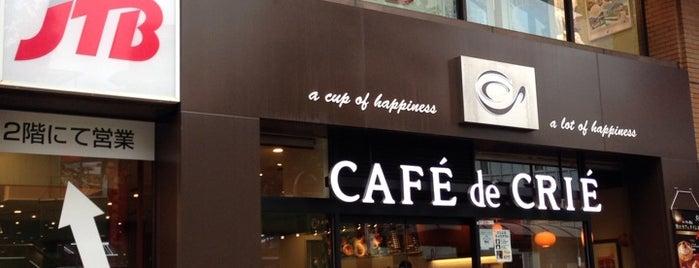 CAFÉ de CRIÉ 金山北口店 is one of 電源 コンセント スポット.