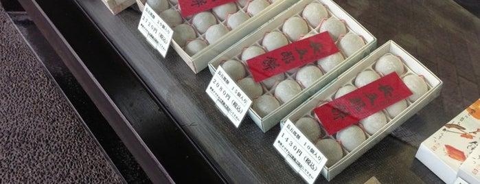 長五郎餅本店 is one of 和菓子/京都 - Japanese-style confectionery shop in Kyo.
