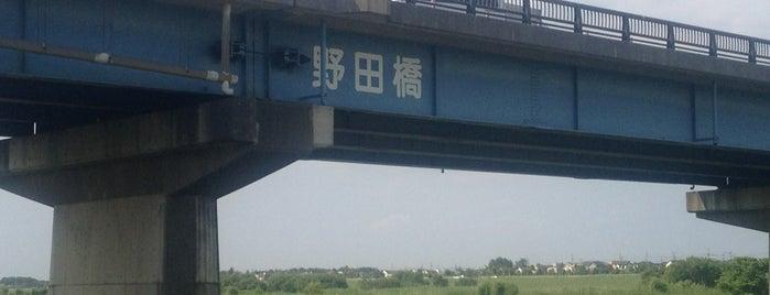 野田橋 is one of サイクリング.