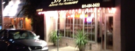 Sri Thai is one of Get Around in H-TOWN!!.