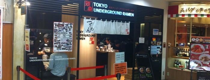 Tokyo Underground Ramen Ganja is one of 気になる場所.