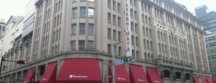 Takashimaya is one of Tokyo.