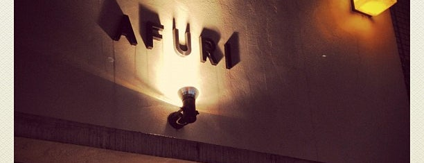Afuri is one of Tokyo's Best Asian - 2013.