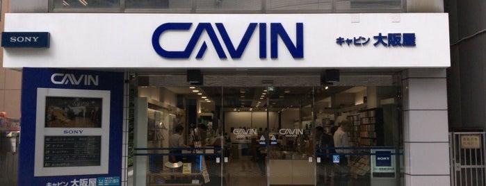 CAVIN 大阪屋 is one of 楽.