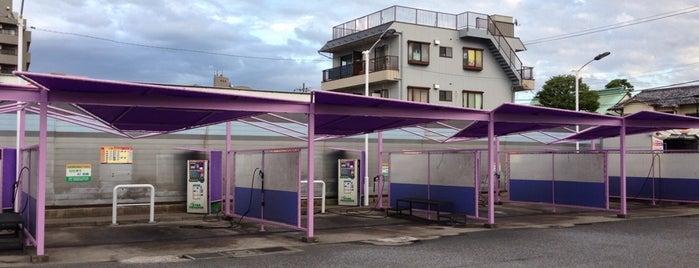カーウォッシュ かさい is one of コイン洗車場(横浜周辺).