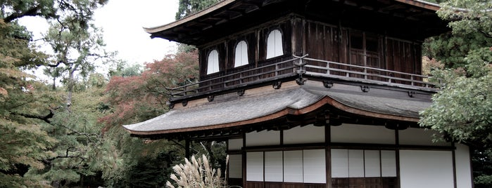 Ginkaku-ji Temple is one of Kyoto temples and shrines.