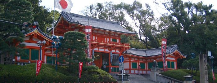 Yasaka Shrine is one of Kyoto temples and shrines.