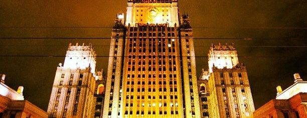 Министерство иностранных дел (МИД РФ) is one of 100 примечательных зданий Москвы.