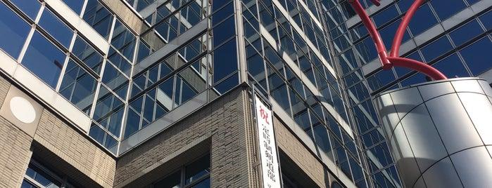 東京都立 工芸高等学校 is one of 都立学校.