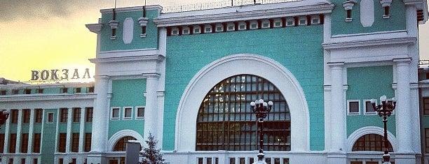 Ж/Д вокзал «Новосибирск-Главный» is one of Новосибирск / Novosibirsk.