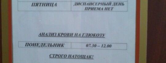 Детская поликлиника №48 (филиал №1) is one of Не забыть зайти..