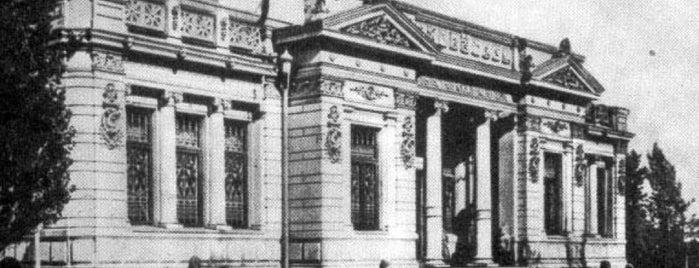 Исторический музей им. Д.И. Яворницкого is one of Днепропетровск.