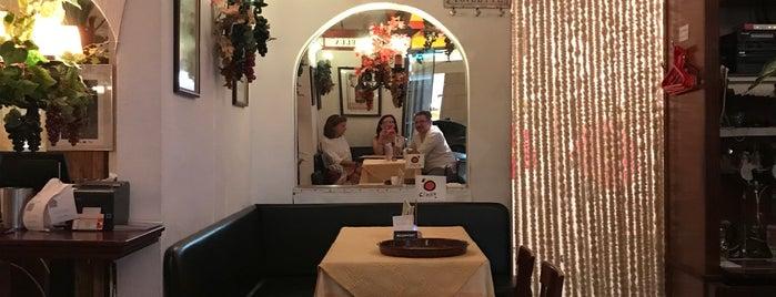 Bodega el Gusto is one of Exotische & Interessante Restaurants In Wien.