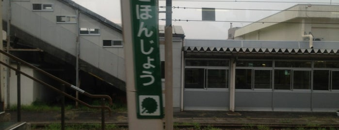 Ugo-Honjō Station is one of 羽越本線.