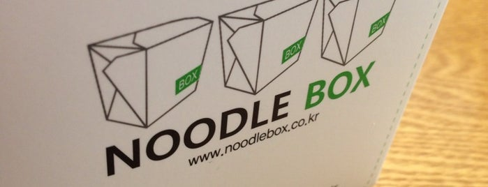 Noodle Box is one of 판교 Place..