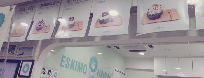 Eskimo Hawaii is one of DESSERT.