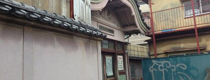 清水湯 is one of 公衆浴場、温泉、サウナ in 世田谷区.