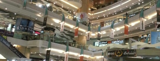 Abraj Al Bait Shopping Center is one of Must visit Place and Food in Saudi Arabia.