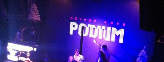 PODIUM is one of клубы Сибири.