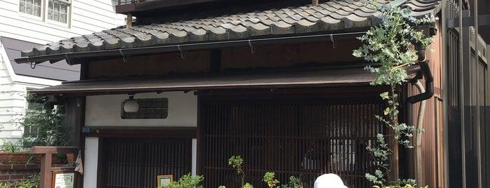 English Teahouse Pekoe is one of 珈琲の名店12選+α(東京).