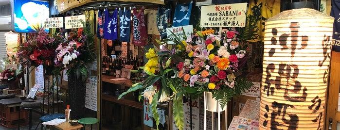 沖縄酒場 SABANI is one of 代田橋〜新宿 お気に入り.