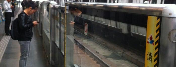Dongjing Metro Stn. | 洞泾地铁站 is one of Metro Shanghai.