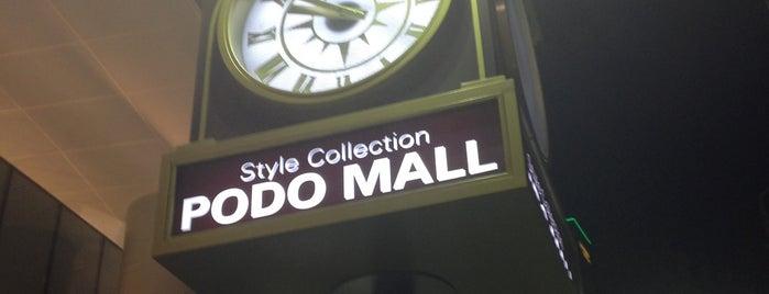 podo mall is one of KOREA.