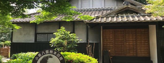 小泉八雲熊本旧居 is one of 近現代.