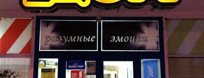 Двери в Дом is one of Магазины.