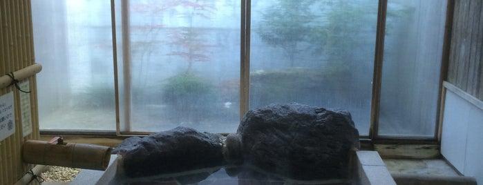 若杉の湯 is one of 温泉.