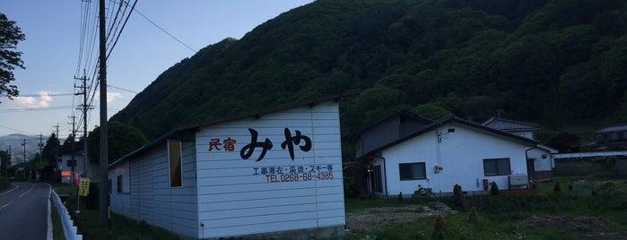 民宿みや is one of 201405_中山道.