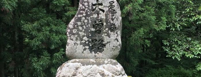 「是より南 木曽路」の碑 is one of 201405_中山道.