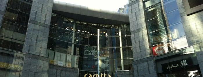 Caretta Shiodome is one of my fav tokyo spot.