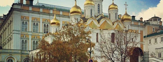 Annunciation Cathedral is one of Moscow monasteries  and  churches..