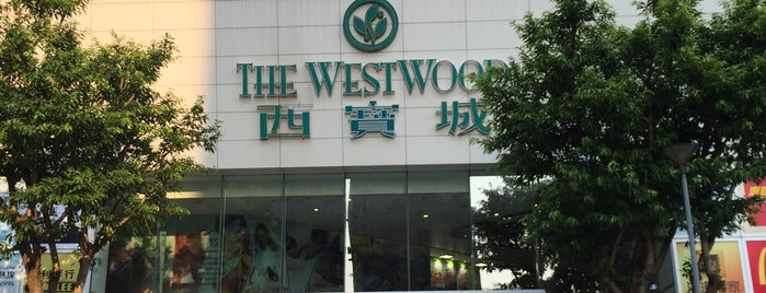 The Westwood is one of hong kong night life.