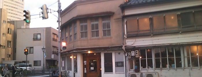 ひらみぱん is one of 美味しいお店.