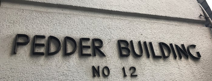 Pedder Building 畢打行 is one of Hong Kong.