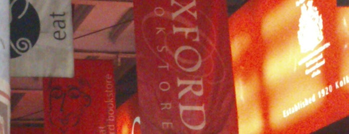 Oxford Bookstore is one of Guide to Kolkata's best spots.