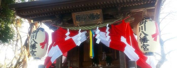 厨川八幡宮 is one of Shinto shrine in Morioka.