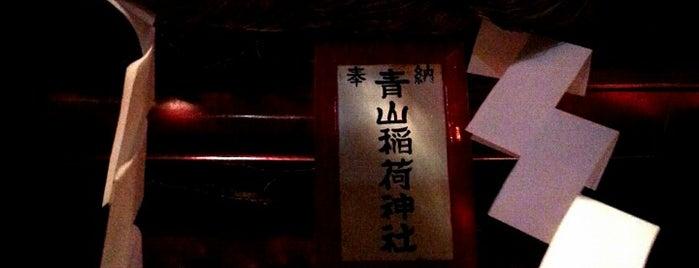 青山稲荷神社 is one of Shinto shrine in Morioka.