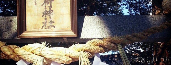 厨川稲荷神社 is one of Shinto shrine in Morioka.