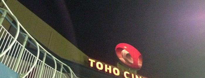 TOHOシネマズ名古屋ベイシティ is one of 思い出の場所.
