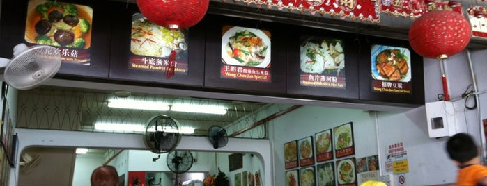 Wong Chau Jun Restaurant (王昭君小食館) is one of Seafood/ General Chinese Restaurant.