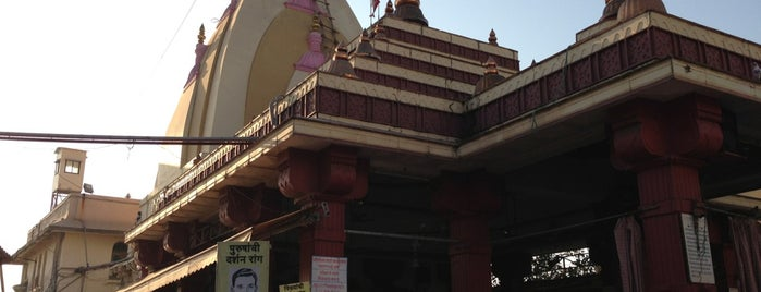 Mahalaxmi Temple is one of Mumbai Maximum.